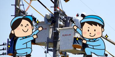 電気工事士によるプロの技術!電気の専門家に任せて安心です!
